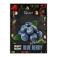 Маска восстанавливающая BEAUTY RECIPE Blue Berry Quret