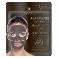 Гидрогелевая маска Гиалуроновая кислота и Черный жемчуг Skinlite