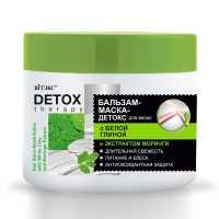 Бальзам-маска-детокс для волос с белой глиной и экстрактом моринги DETOX Therapy ВИТЭКС