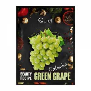 Маска успокаивающая BEAUTY RECIPE Green Grape Quret