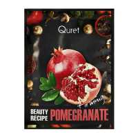 Маска укрепляющая BEAUTY RECIPE Pomergranate Quret
