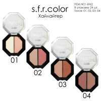Хайлайтер 2-цветный 6962 S.F.R Color (цена за 4 штуки)