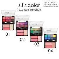 Палетка тени/хайлайтер/румяна Travel Kit 7170 S.F.R Color (цена за 4 штуки)
