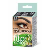 Крем-краска для бровей и ресниц Fito Color