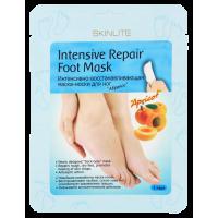 "Интенсивно-восстанавливающая маска-носки для ног ""Абрикос"""
