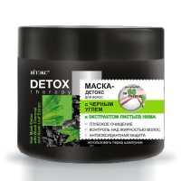 Маска-детокс для волос с черным углем и экстрактом листьев нима DETOX Therapy ВИТЭКС