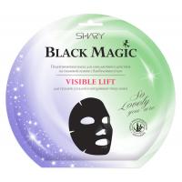 Подтягивающая маска Visible lift Black Magic SHARY