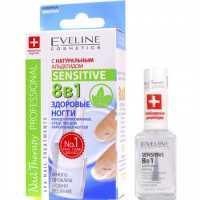 Здоровые ногти 8 в 1 Sensetive с натуральным альдегидом