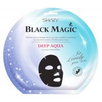 Глубоко увлажняющая маска для лица двойного действия Deep Aqua Black Magic SHARY