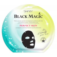 Маска для лица против несовершенств Perfect skin Black Magic SHARY