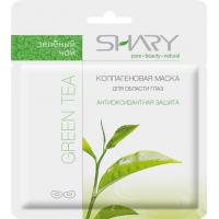 Коллагеновая маска для глаз (антиоксидантная защита) SHARY