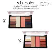Палетка для макияжа лица Total Temptation 7027 S.F.R Color (цена за 2 штуки)