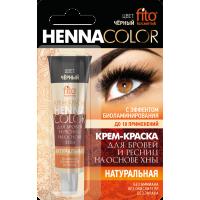 Крем-краска для бровей и ресниц на основе хны (до 10 применений) HENNA COLOR FITO