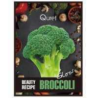 Тканевая маска для сияния кожи Beauty Recipe Mask Broccoli Glow Quret