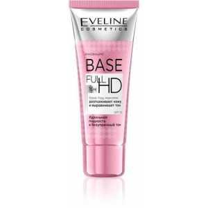 База под макияж разглаживающе-выравнивающая BASE FULL HD EVELINE