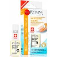 Питательное масло для ногтей и кутикулы Eveline