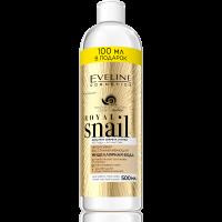 Мицеллярная вода интенсивно восстанавливающая Royal Snail 500 мл Eveline