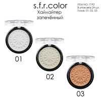 Хайлайтер PRETTI RICH S.F.R Color (цена за 3 штуки)