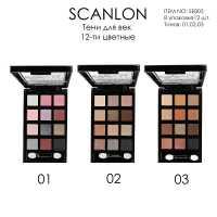 Тени для век 12-цветные Colors Designer SE803 SCANLON (цена за 3 штуки)